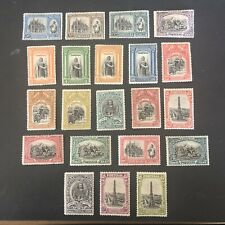 PORTUGAL, SCOTT # 377-397(21), COMPLETE SET 1926 1ST INDEPENDENCE ISSUE MVLH