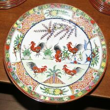 "8 - 9"" Cockfighting Soup Bowls - decor in Hong Kong  MINT!!"