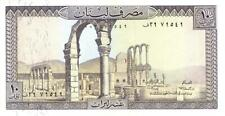 Lebanon 10 Livres Currency Banknote 1964 AU