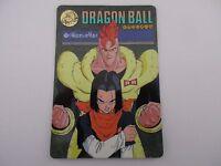 Carte DRAGON BALL Z DBZ Visual Adventure Part 95 ex N°263 - BANDAI 1995 Jap