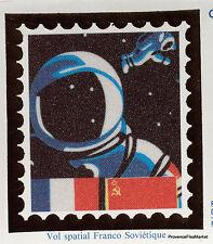 VOL SPATIAL FRANCO SOVIETIQUE   Yt  2571 LETTRE  FDC Enveloppe  Premier jour