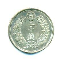 Asien Japan 10 Sen 1885 Sehr Hübsch Nswleipzig Münzen