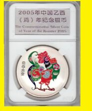2005 CHINA COLORIZED LUNAR ROOSTER 1 OZ 999 SILVER  RARE GREAT NO BLEMISHES