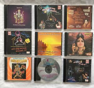 bollywood cds jobloti Bhajans Cd 9