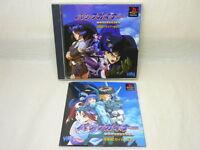 BACK GUINER BACKGUINER kakusei PS1 Playstation PS Japan Game p1