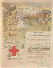 Russia World War 1 Poster Convalescing Soldier Nurse Ambulance 10x8 Inch Reprint