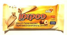 2 Pcs of Elite White PESEK ZMAN 7 Milk & White Chocolate Fingers Kosher Food