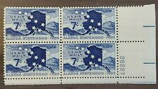 US - 1959 - 7 Cents Dark Blue Alaska Statehood Airmail # C53 Plate Block Mint NH