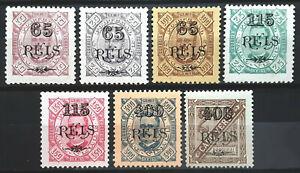 Cape Verde Stamp 1902 King Carlos Surcharged Lot of 7 Scott # 68//79 MINT OG H