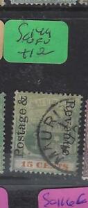 MAURITIUS (PP0204B)  P&R 15C  SG 149   CDS   VFU