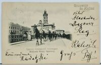 Souvenir de Kalisz FIRE GUARD BUILDING Poland 1902 Soldiers? Postcard K17