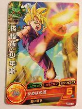 Dragon Ball Heroes Promo GPBC2-02