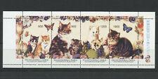 Cats Butterflies Flowers miniature sheet of 4 stamps mnh Tuva Republic