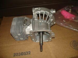 Toro 51988 PowerVac power head   vacuum   blower part only Bin 110