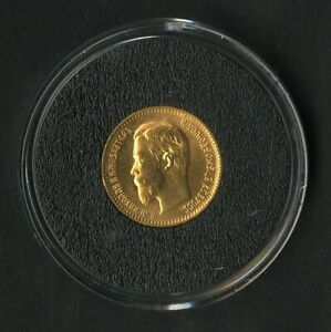 Russia Gold Coin 1904 5 Roubles NO RESERVE!