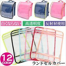 Transparent Randoseru Cover Japanese Kid's School BackPack Children 12 colors