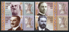 Romania 2018 MNH Founders Great Union 4v Set + Queen Marie Label Royalty Stamps