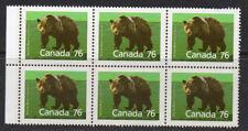 """Canada, 1989 """"Grizzly Bear/ L'Orse Brun"""" block of 6 SG1275 perf 14.5x14 u/m/m."""