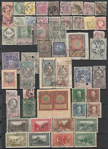 AUSTRIA old used stamps and revenues lot , large page #6