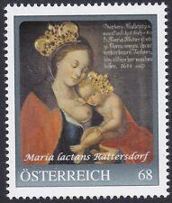 """PM """"Maria lactans"""" (stillende Maria) von Rattersdorf im mittleren Burgenland"""