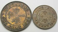 HONG KONG 1 Cent 1905/1933 - 2 Coins. - 3088