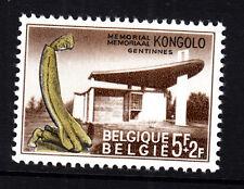 Belgien, Belgique, Belgie 5 F+2F,Memorial Kongolo,Gentinnes
