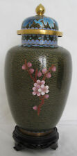 "8"" Chinese Beijing Cloisonne Cremation Urn Hong Kong Green - New"