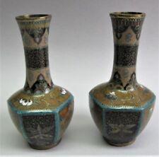 Gorgeous Pair of MEIJI-ERA JAPANESE Cloisonne Miniature Vases  c. 1890