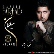 Farhad Bazleh - Milkan (2014) - Persisch kurdische Musik NEU !!!!!
