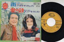 GIGLIOLA CINQUETTI MASSIMO RANIERI disco 45 LA PIOGGIA  made in JAPAN 1969