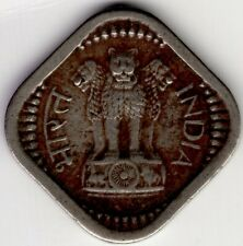 1957 INDIA FIVE 5 PAISE  WORLD COIN NICE!