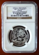 1987 Panda NGC PF70 UC New York Expo NY China Platinum 1oz Proof Chinese Medal