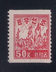 Korea...   1946   Sc # 4(50ch)   17.5 X 22mm   w/o gum   MNH   (52007-24)