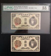 New listing South Korea 1 Yen 1945 Bank of Chosen Pmg 55 Pick 38a Block 1 About Uncirculated