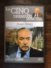LES CINQ DERNIERES MINUTES .. DVD N°14 .... Jacques Debary