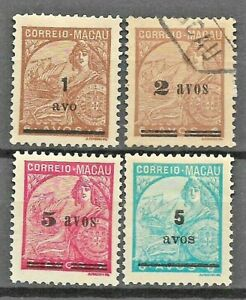 Macau 1941 MH/Used  Portuguese Colony