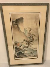 Vintage Framed Print of a Chinese Painting by Du Dong (1465~1487) Ming Dynasty