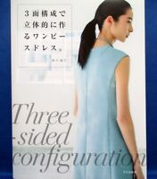 Three-sided Confifuration One-piece Dress /Japanese Clothes Pattern Book New!