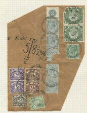 KENYA UGANDA PARCEL GEORGE FIFTH GREAT BRITAIN POSTAGE DUES 1932
