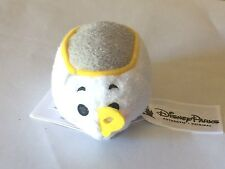 BNWT Disney Parks Authentic Beauty and the Beast Tsum Tsum Chip 3 1/2''
