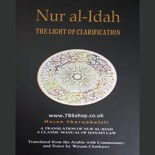 Nur al idah ( The Light of Clarification ) Islamic Book in english  - Brand New