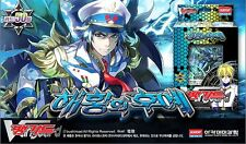 CardFight Vanguard Trial Deck VG-TD07 Descendant of the Sea Emperor Korean