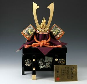 Beautiful Samurai Rising Dragon Kabuto Helmet -Kamakura Pure Bronze Using- 龍玉