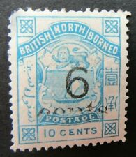NORTH BORNEO - 1891 6c on 10c BLUE - MISSING 'CENTS' ERROR - MINT