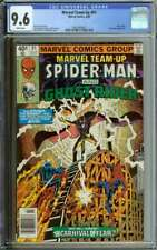 MARVEL TEAM-UP #91 CGC 9.6 WHITE PAGES // GHOST RIDER TEAM-UP 1980