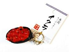 Daiso Japan Sushi Key Ring