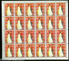 EQUATORIAL GUINEA BRITISH ROYALTY QE  SHEET SET CONTAINING 24  OF THE SAME STAMP