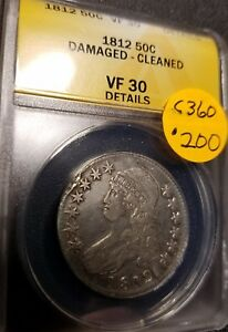 1812 Certified Capped Bust Half Dollar,  VF30, C360
