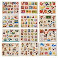 Educational Wooden Toys Montessori Puzzle Hand Grab Board Set Puzzle Child Gifts