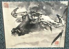 "TOM KETRON ""WATER BUFFALO"" ORIGINAL WATERCOLOR SCROLL PAINTING"